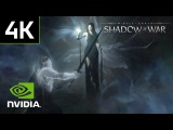 Middle-earth: Shadow of War - 4K Shelob Trailer