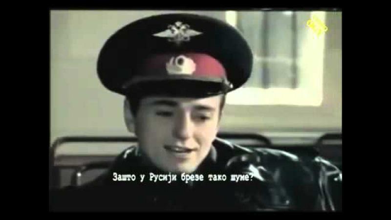 Любэ и Сергей Безруков - Берёзы (prevod na srpski)