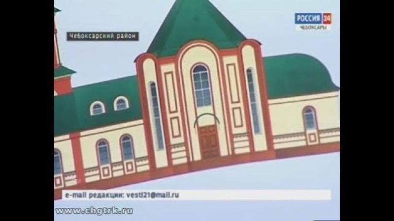 В Чебоксарском районе сельчане возражают против восстановления церкви