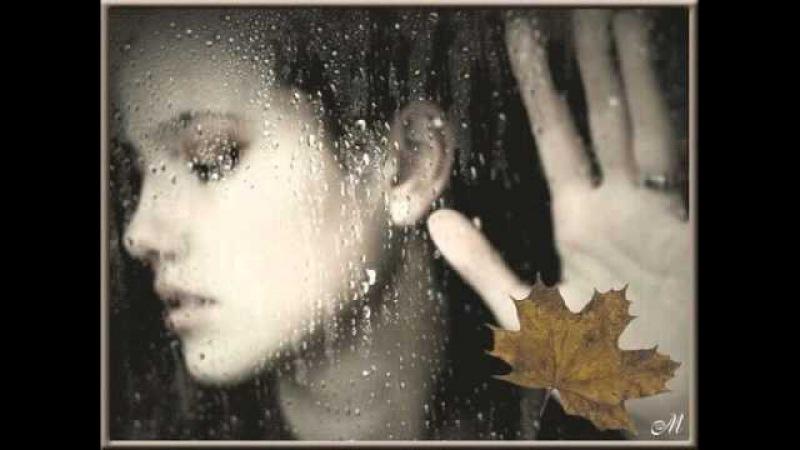Кэти Эбель - Зачем (Je T'Aime cover)