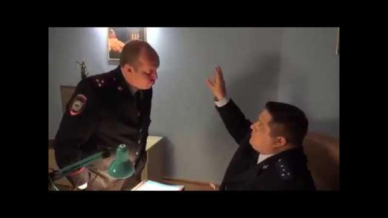 Полицейский с рублёвки 1 сезон все серии подряд в хорошем качестве 720
