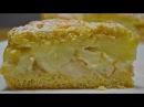 Яблочный ПИРОГ с Заварным Кремом или Польская Шарлотка Apple pie with cream