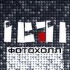 """Фотостудия """"1 + 1 фотохолл"""" г. Иркутск"""