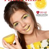 🌻☀🍓🍒 Fruit kids 🍒🍓☀🌻 Липецк
