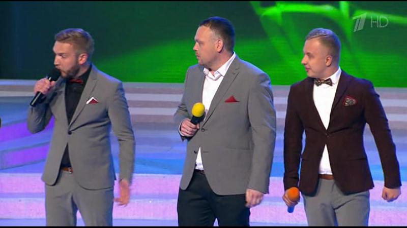КВН 2017 Высшая лига - 11 - Голосящий КИВИН в Светлогорске - Радио Свобода