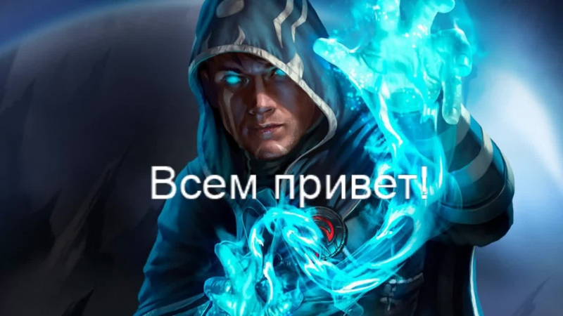 Мини картотека от MTGTRADE.NET