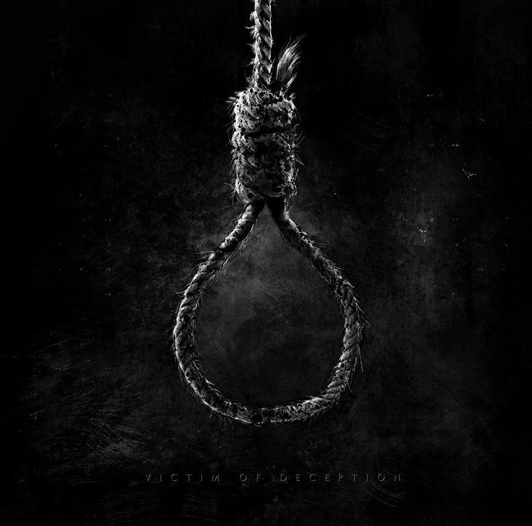 Victim of Deception - Victim of Deception [EP] (2017)