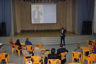 семинар - предприниматели