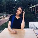 Анастасия Алфимова фото #43