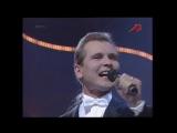 Леди Гамильтон - Александр Малинин (Песня 93) 1993 год