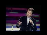 Поздняя женщина - Лев Лещенко (Песня 97) 1997 год