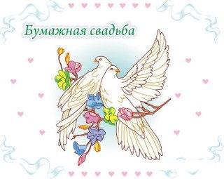 Фото №456239561 со страницы Дианы Слизченко