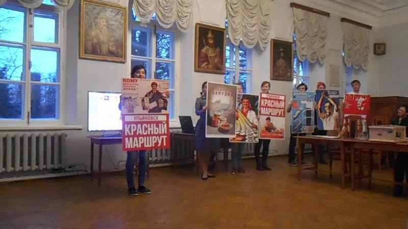 Премия Маршрут года-2017. Красный маршрут, Ульяновск (c)www.ulgrad.ru