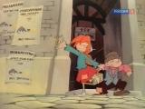Орсон и Оливия / тайны старого лондона (песня) (ГТРК Культура )