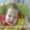 Анна Яскевич (3 года)