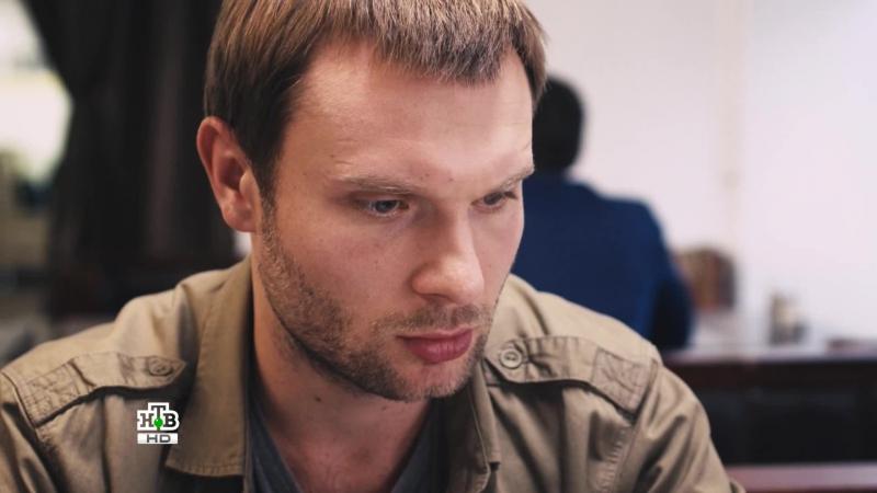 Мухтар Новый след 26 серия Флешка 1080р Автор рипа nickb123456