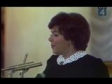 Майя Кристалинская - Ненаглядный мой