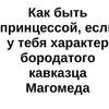Марина Усманова