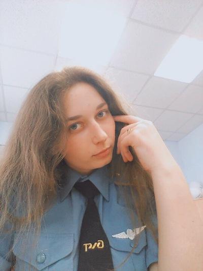 Татьяна Раат
