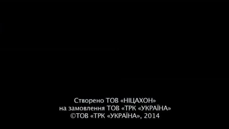 С банковской карты украли деньги (полный выпуск) - Говорить Україна