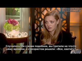 Интервью для «Harkins Theatres» в рамках промоушена фильма «Последнее слово» | 04.03.17 (Русские субтитры)