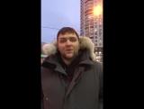 Денис Валерьевич Меркулов поздравил Россиян с международным днём единства!!!