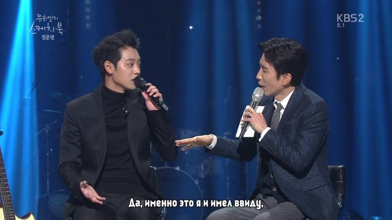 [рус.саб] 07.02.17 Yu HuYeol's Sketchbook - Jung Joon Young / Наброски Ю Хиёля