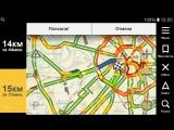 Оптимус Прайм и Бамблби в приложении Яндекс.Навигатор