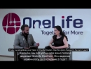 💎ONELIFE👌Интервью👉 Mohammed Saleh Ahmed Interviewing Dr Ruja Ignatova RU 👉 Июль 2017
