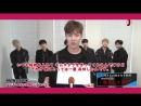 VK29.05.2017 MUSIC JAPAN TV Lovey Dovey K-POP with MONSTA X