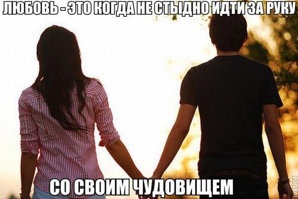 Фото №456250990 со страницы Анастасии Ерохиной