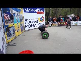 Литвиненко Женя - Аксель 120 кг. [15.04.2017]