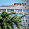 Гостиница КУЗБАСС Кемерово