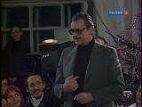 Владимир Этуш принимает экзамен у Юрия Яковлева (Басня И.А.Крылова