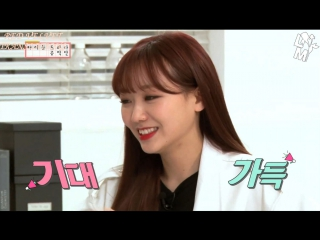 [рус.саб] 170602 Idol Drama Operation Team Ep.3 - Lovelyz Sujeong