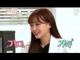 [рус.саб] 170602 Idol Drama Operation Team Ep.3 - Lovelyz Sujeong