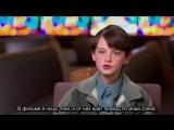 Jaeden Lieberher - Midnight Special Behind The Scenes Interview (RUS SUB)