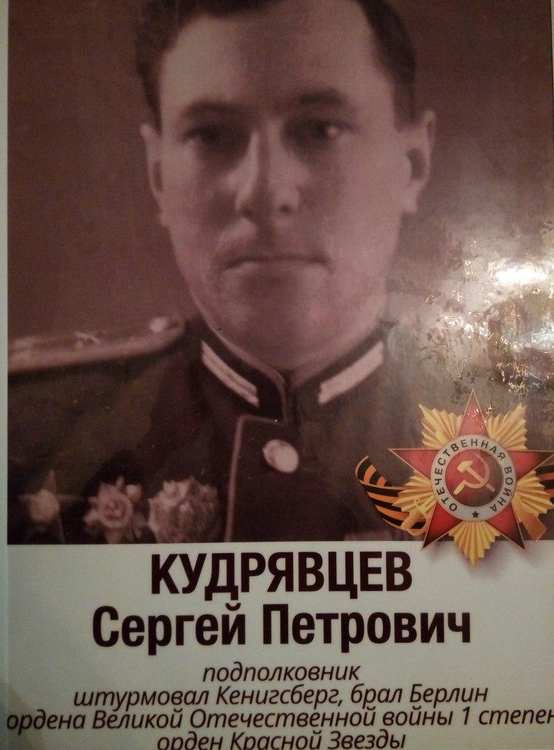 Руслан Кудрявцев, Серпухов - фото №3
