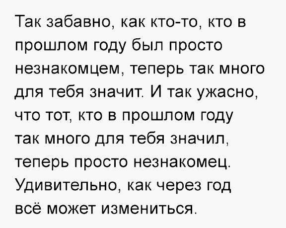 Фото №456242365 со страницы Анастасии Ерохиной