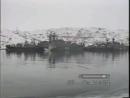 Фильм о Кувшинской Салме (базе морских пограничников) 1996 год