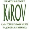 Санаторий Кирова / KIROV Health & Resort (Ялта)