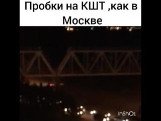 Строительство дороги и заторы на пр.Сатпаева