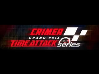 На трассе Crimea Grand Prix прошел первый этап TIME ATTACK 2017