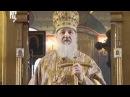Проповедь Патриарха Кирилла в Прощеное воскресенье