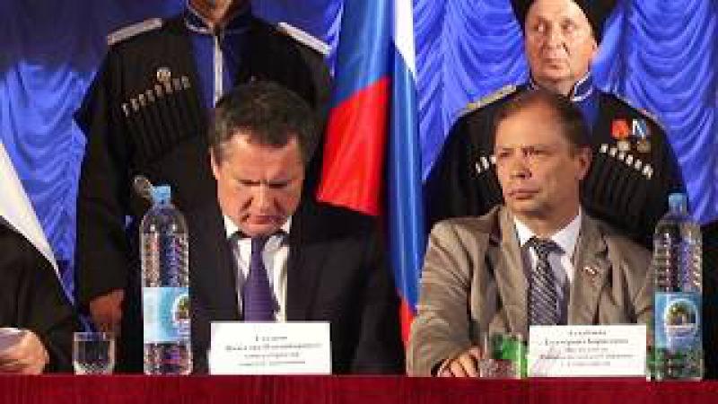 II Евразийский форум Казачье единство 2017 - Открытие