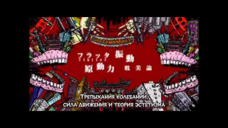Glutamine (Hatsune Miku) - Babylon (バビロン)- rus sub