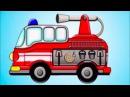 Мультики для мальчиков Пожарная машина 🚒! Солнечный сюрприз - мультик про пожа ...