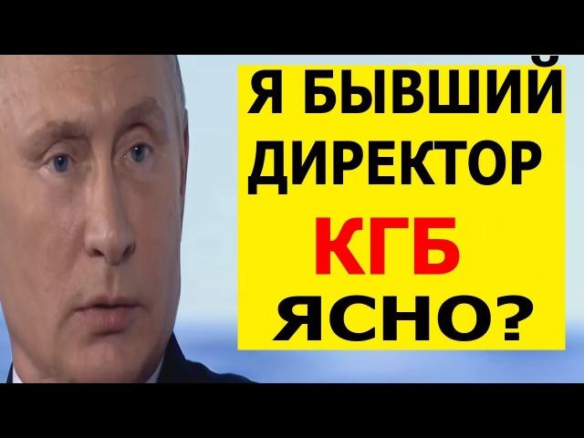 Путин ШИКАРНО закидал ФАКТАМИ американскую ЖУРНАЛИСТКУ которая задала ОСТРЫЙ в...