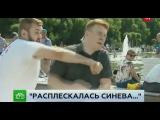 Расплескалась синева: пьяный десантник напал на корреспондента НТВ в прямом эфи...