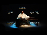 The Mysterious and Enigmatic Guqin
